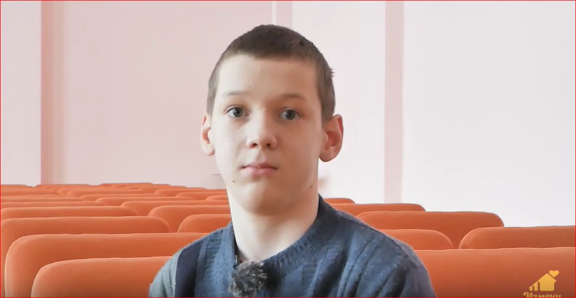 Максим З., Республика Мордовия