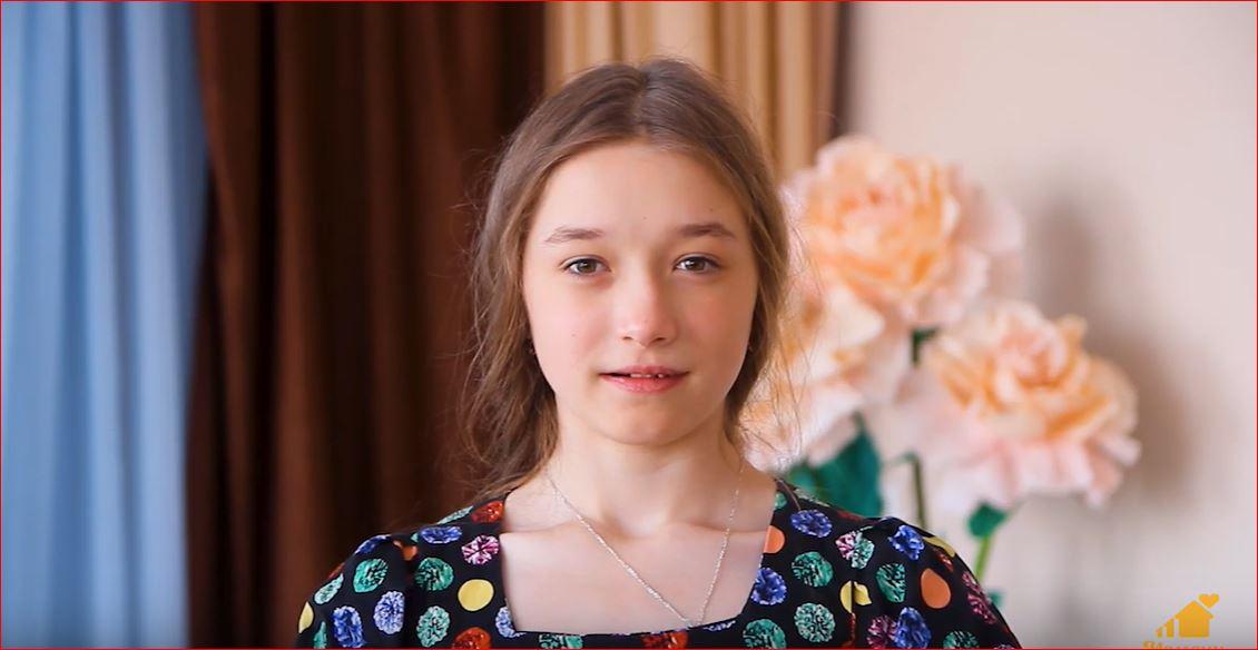 Александра А., Челябинская область