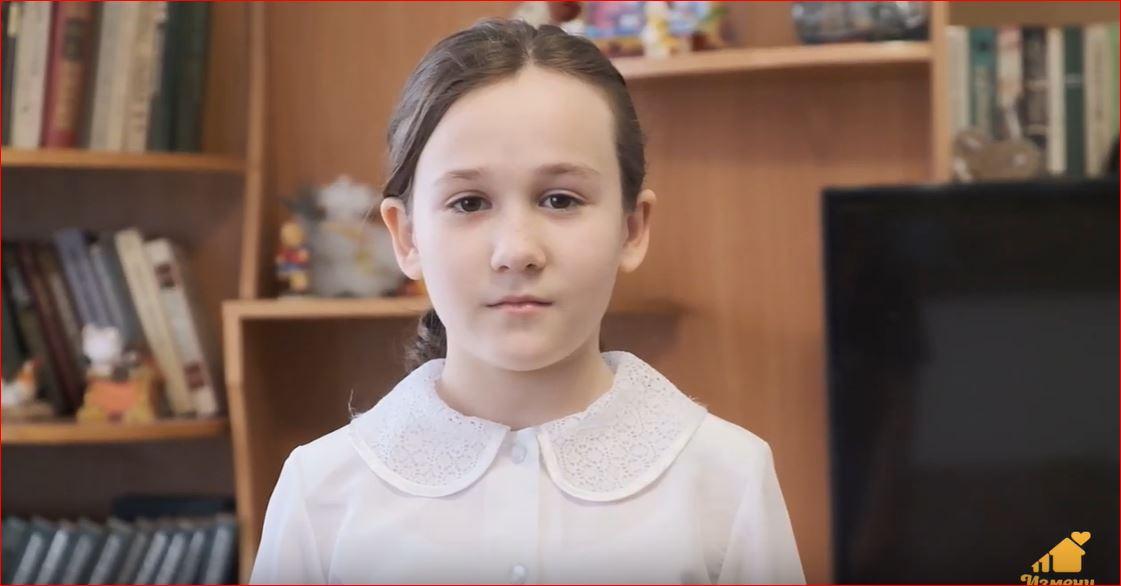 Ярослава Л., Кабардино-Балкарская республика