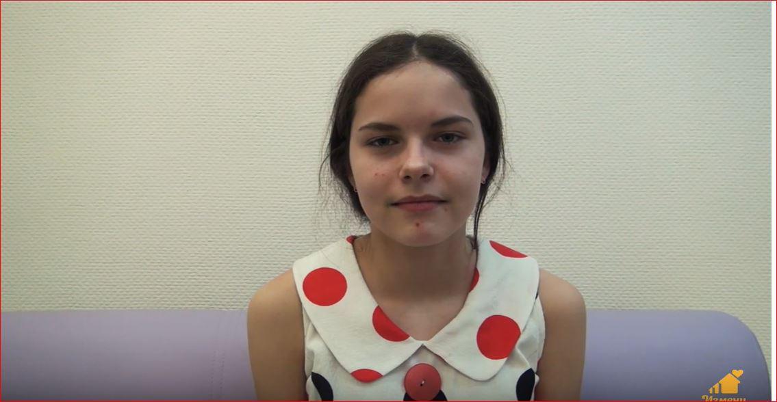 Анастасия Р., Белгородская область
