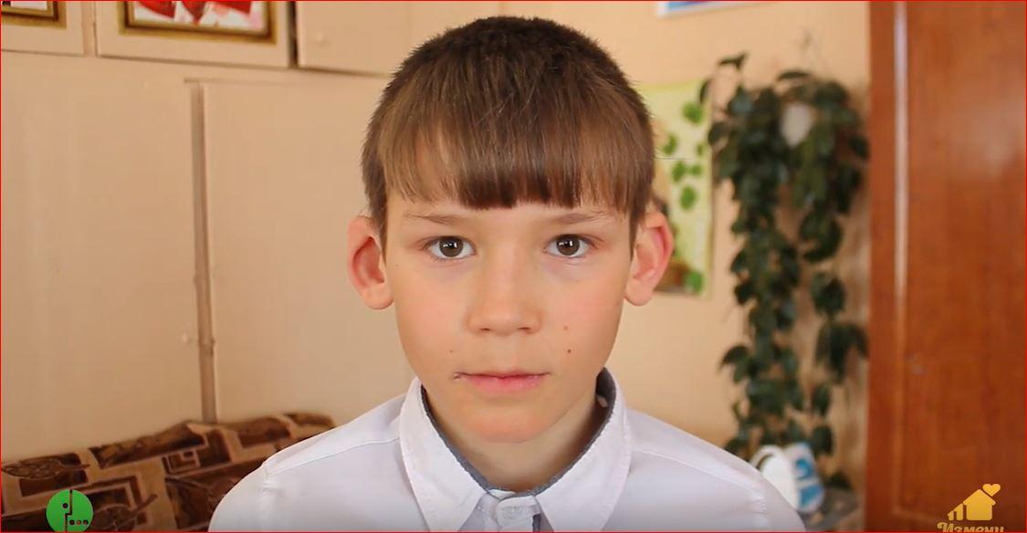 Юрий У., Забайкальский край