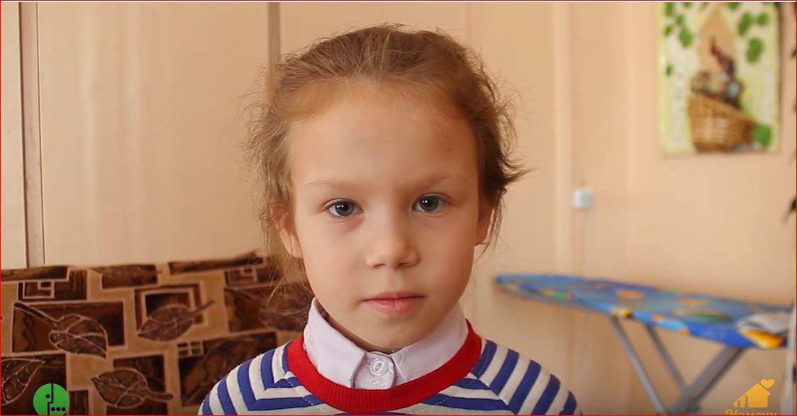Татьяна У., Забайкальский край