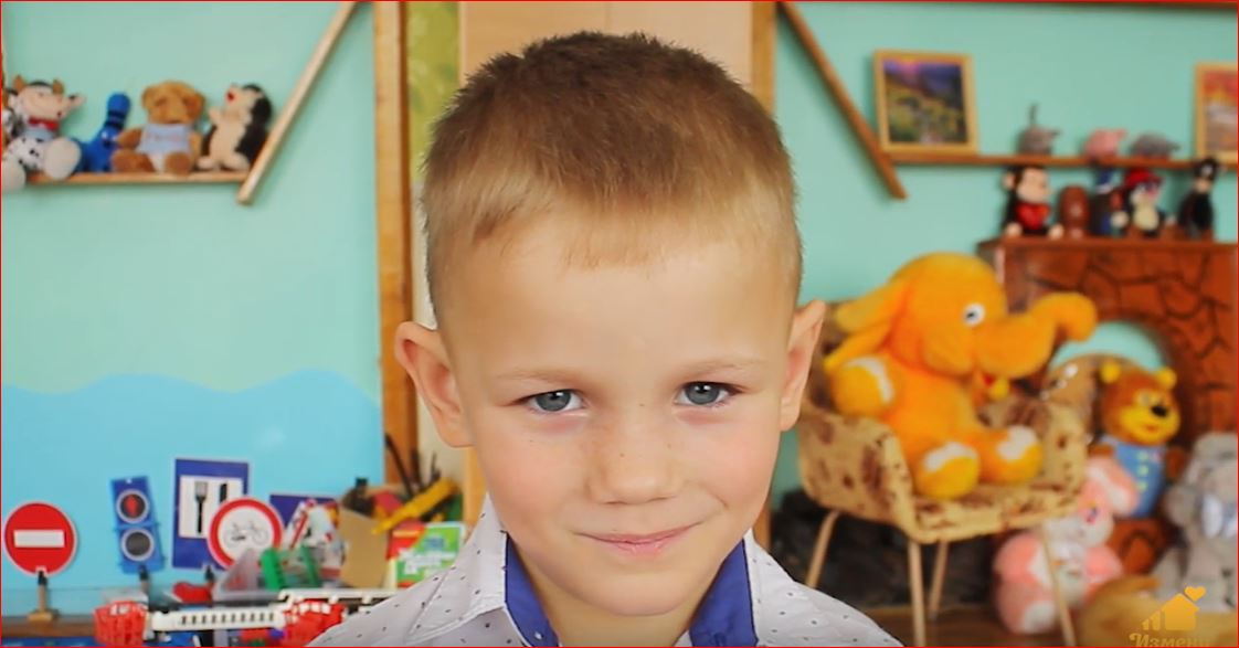 Виталий Д., Забайкальский край