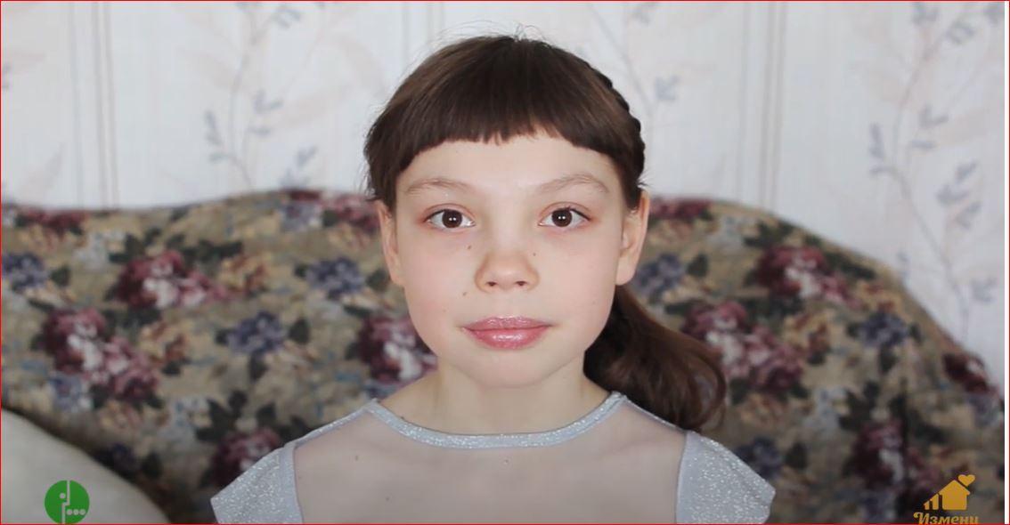 Вероника Л., Забайкальский край