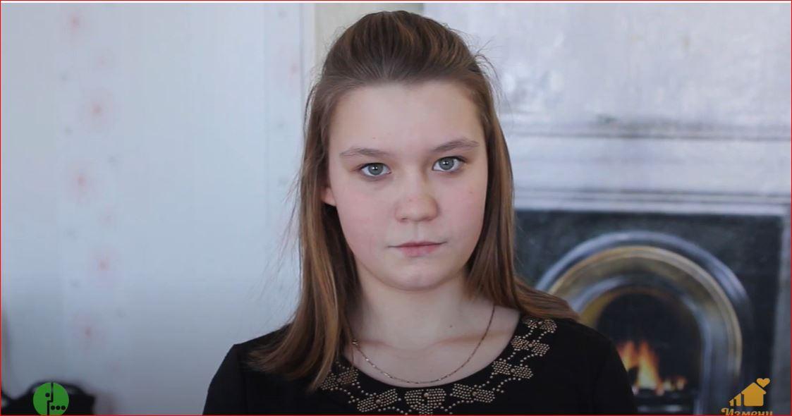 Полина К., Забайкальский край