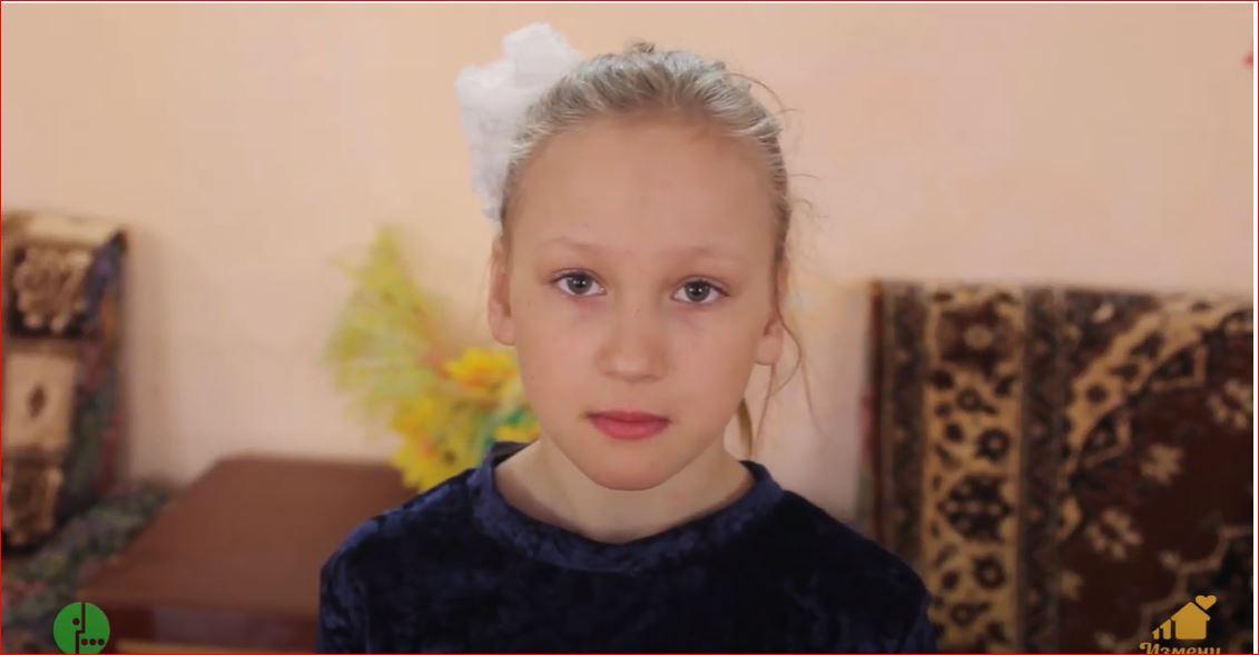 София Н., Забайкальский край