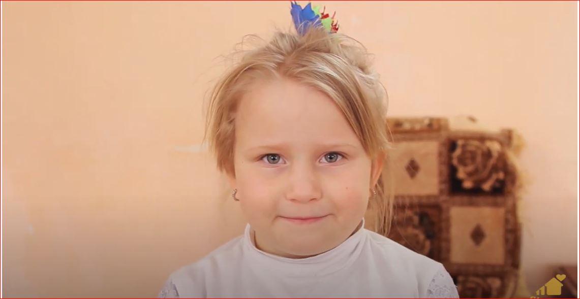 Алина Б., Забайкальский край