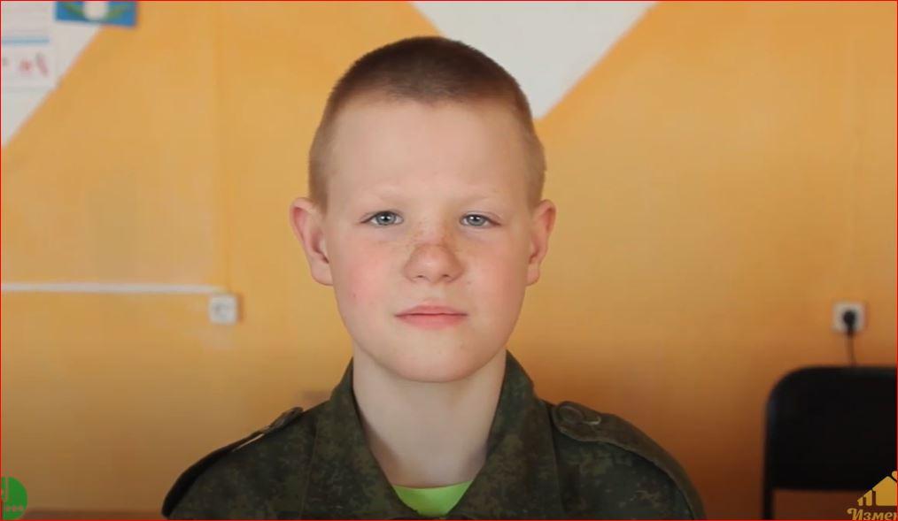 Кирилл В., Забайкальский край