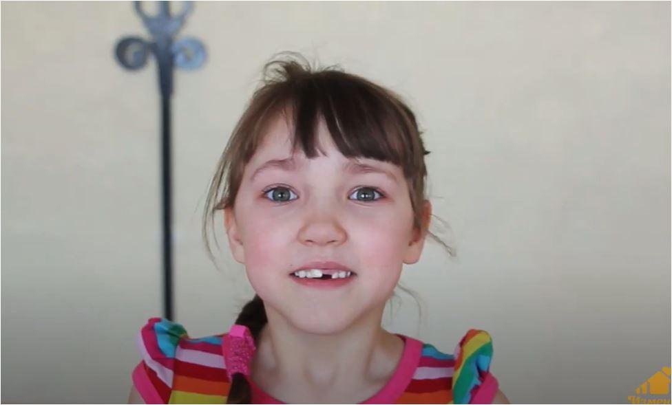 Алина Ф., Забайкальский край