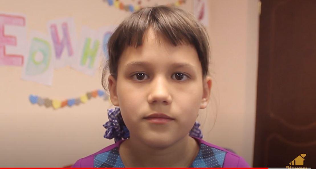 Диана Ж., Камчатский край