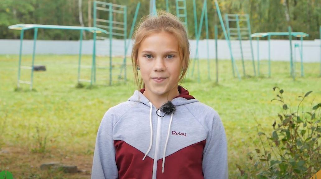 Кристина А., Орловская область