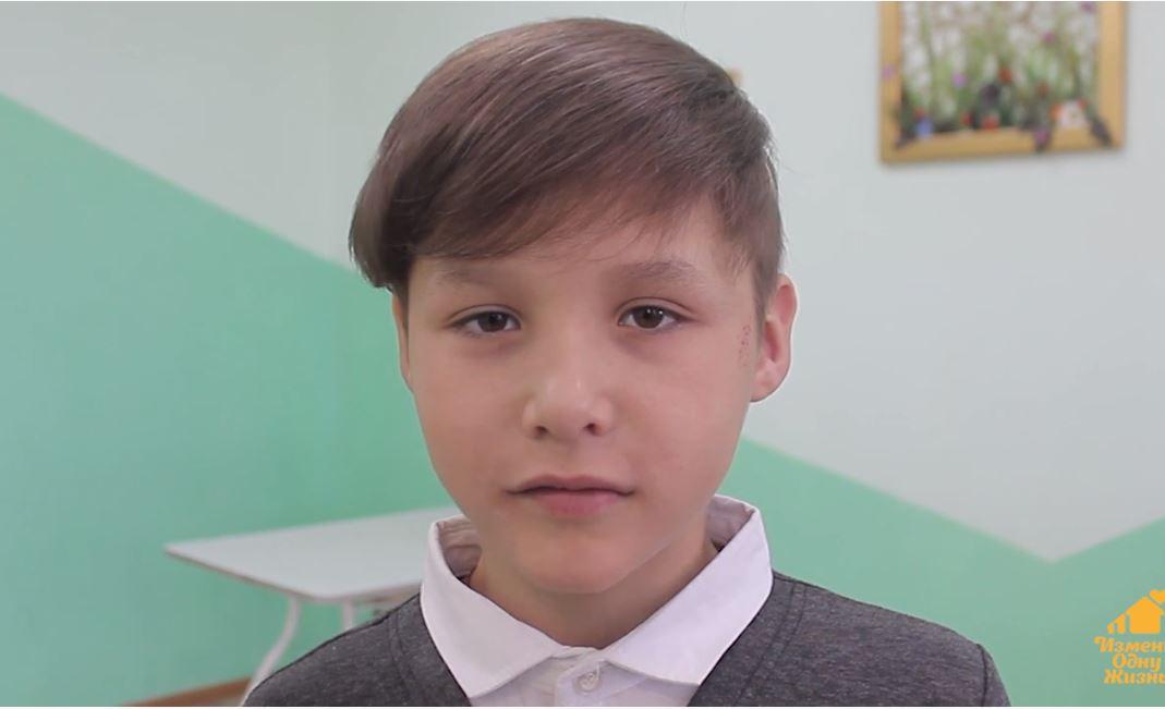 Максим Ш., Иркутская область