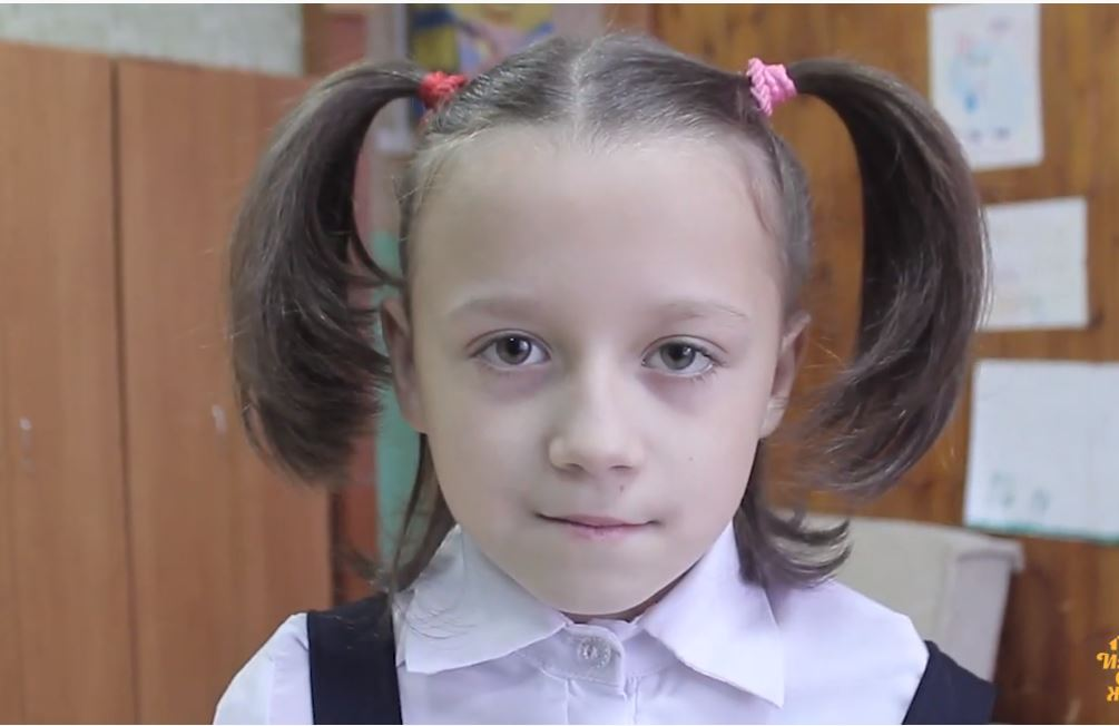 Кристина П., Иркутская область