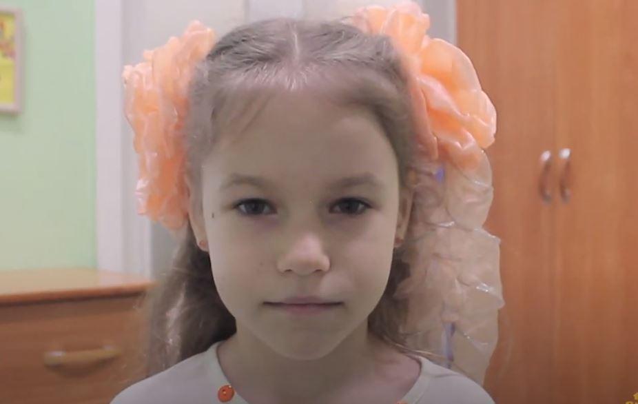 Валерия Ч., Иркутская область