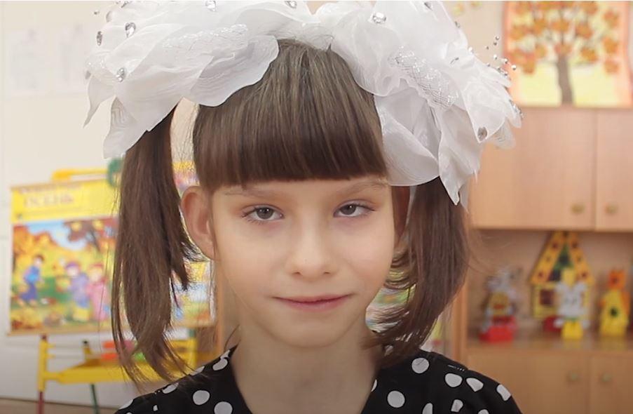 Алина К., Иркутская область
