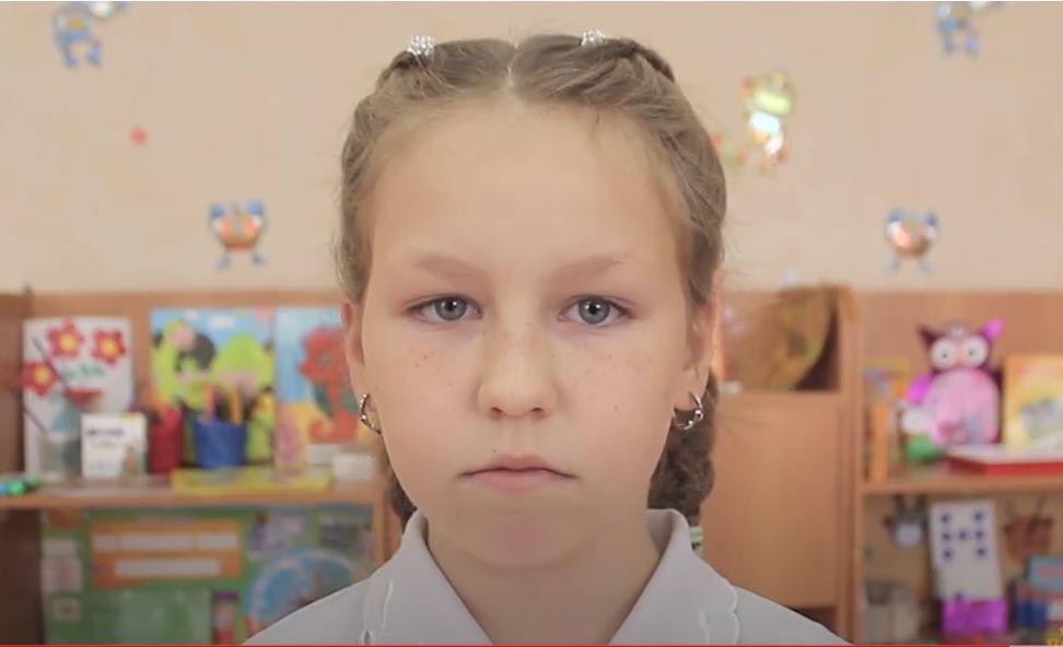Ангелина Д., Иркутская область