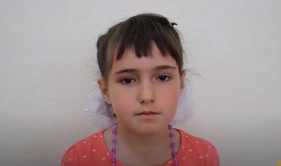 Кристина С., Республика Татарстан