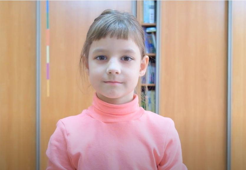 Эвелина К., Свердловская область
