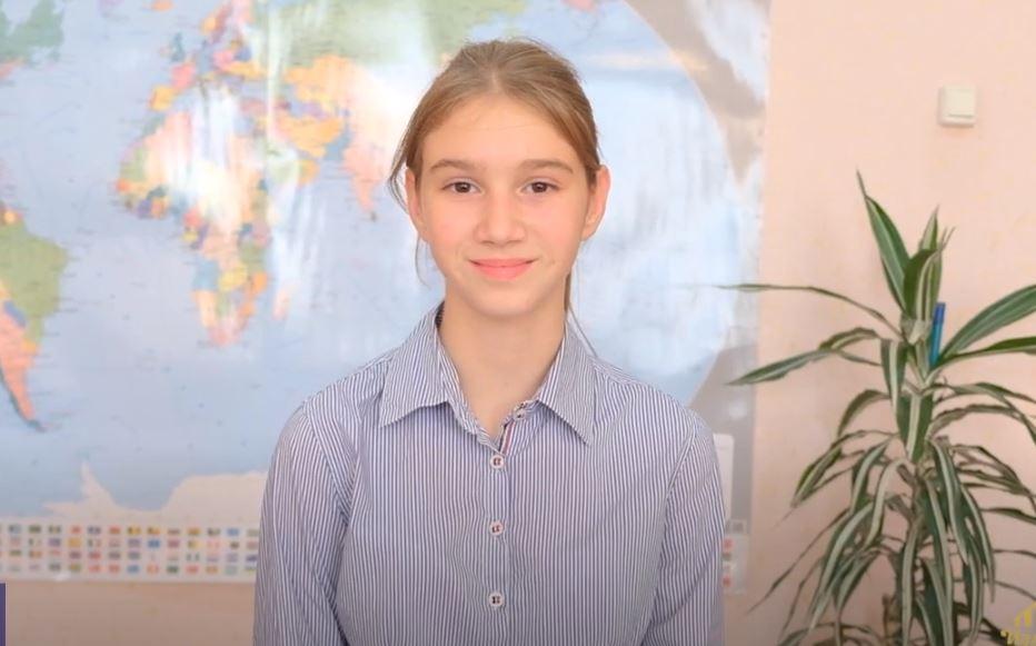 Елизавета К., Свердловская область