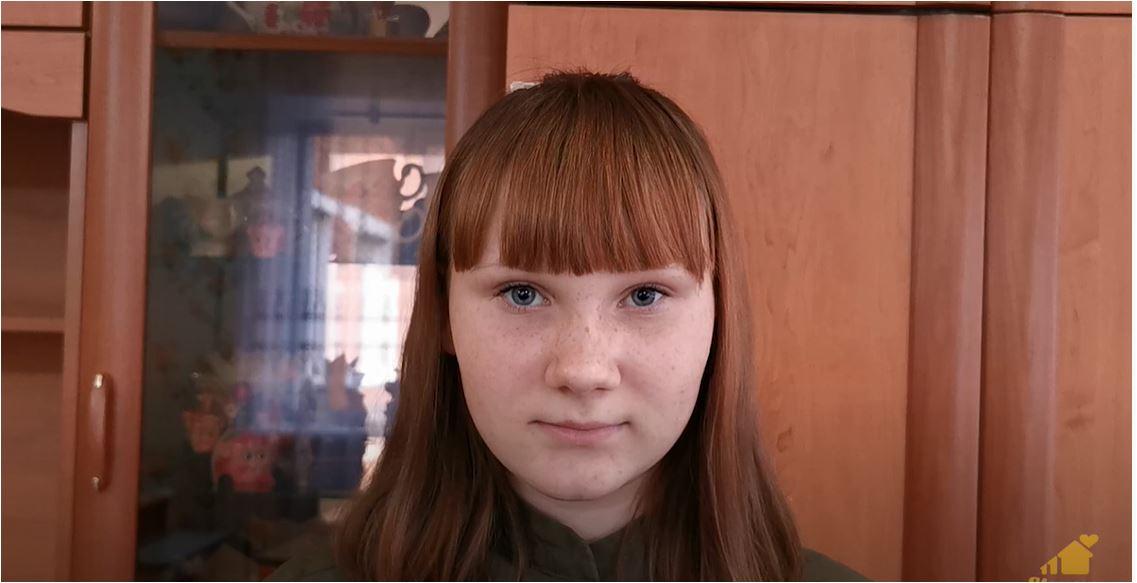 Алина Б., Кемеровская область