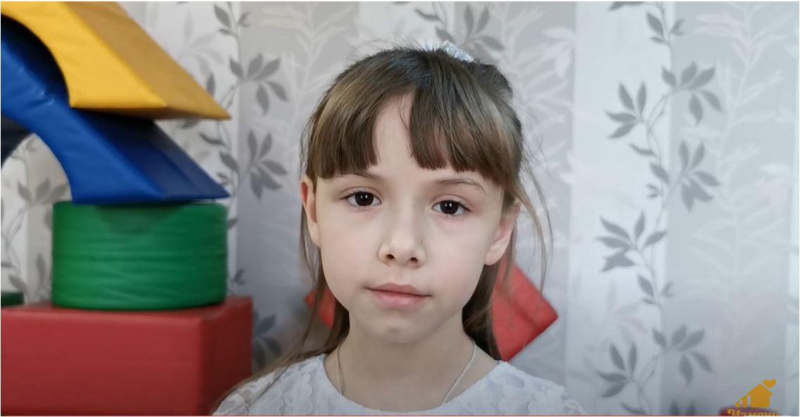 Виолетта Д., Кемеровская область