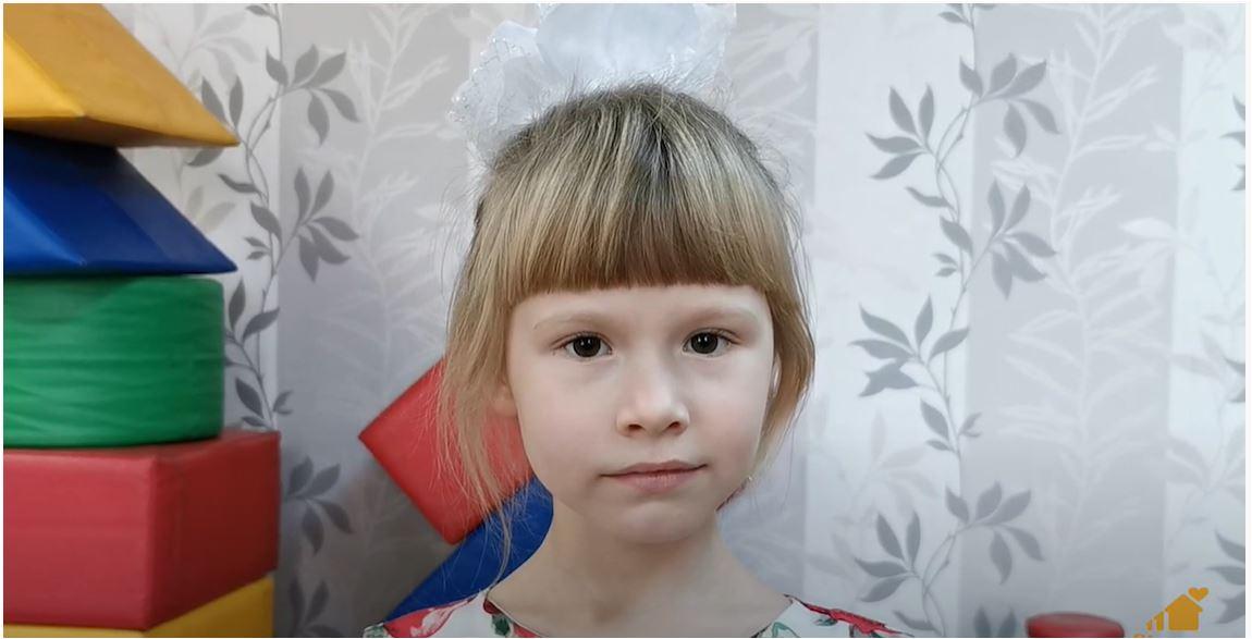 Светлана Д., Кемеровская область
