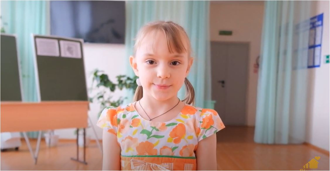 Дарья И., Республика Башкортостан
