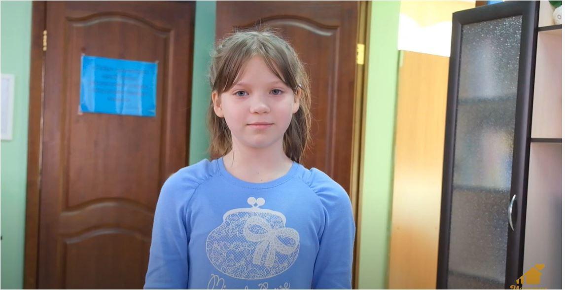 Дарья К., Республика Башкортостан