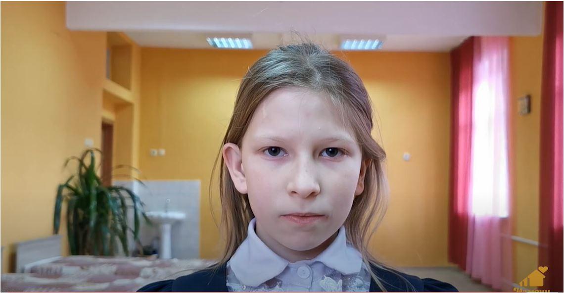 Ирина Р., Кемеровская область