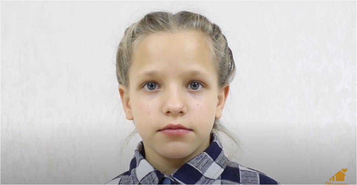 Софья Ч., Московская область
