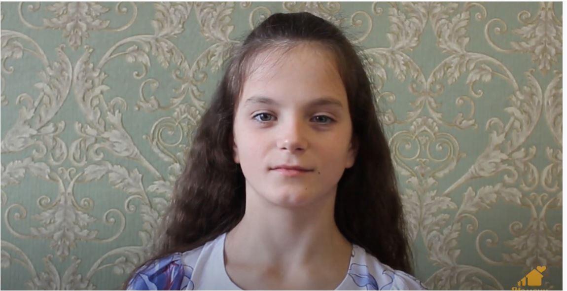 Екатерина У., Омская область