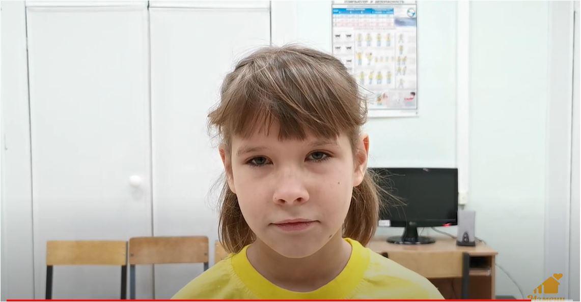 Евгения П., Кемеровская область