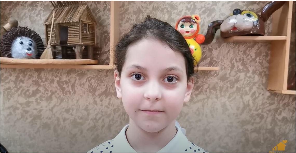 Алсу М., Кемеровская область