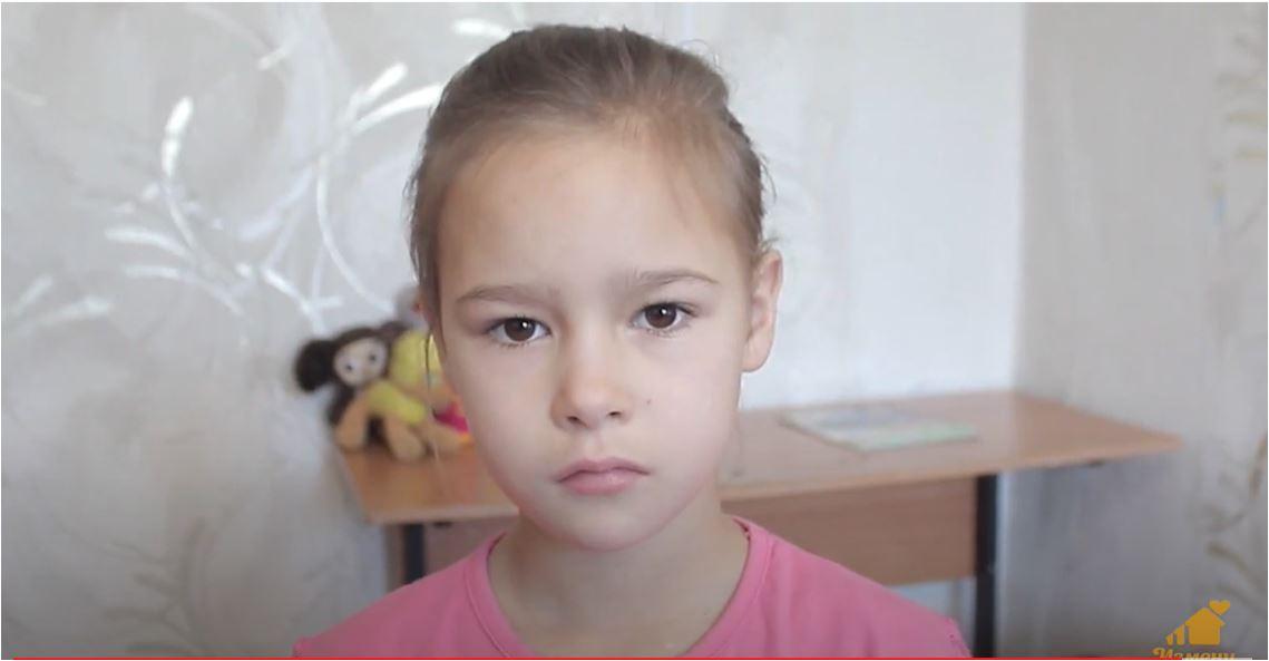 Юлия С., Республика Бурятия
