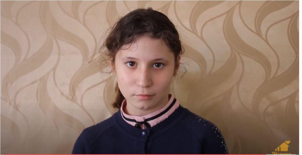 Анна С., Алтайский край