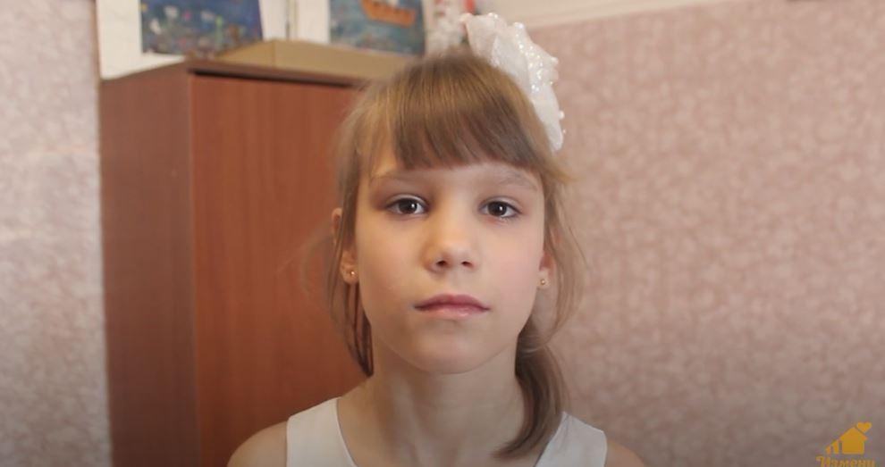 Надежда Б., Приморский край