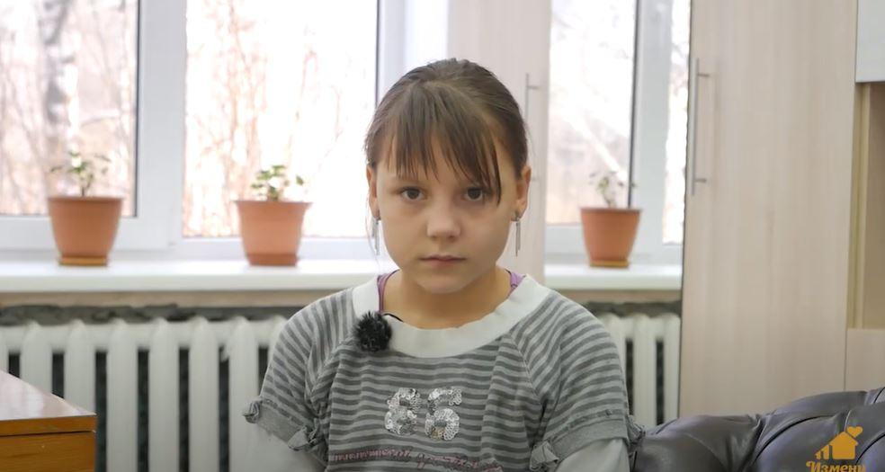 Анастасия Г., Удмуртская Республика