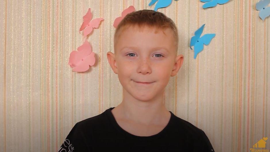 Степан А., Алтайский край
