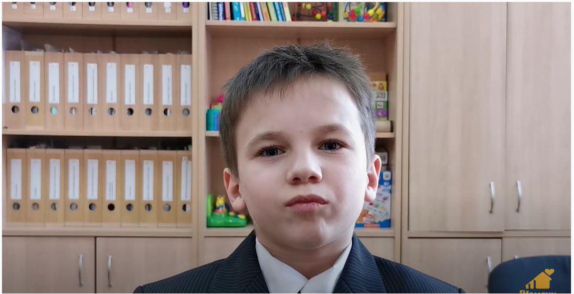 Илья К., Кемеровская область