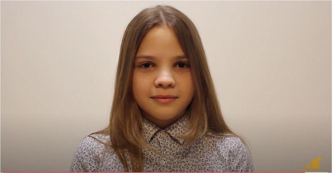 Диана Р., Тверская область