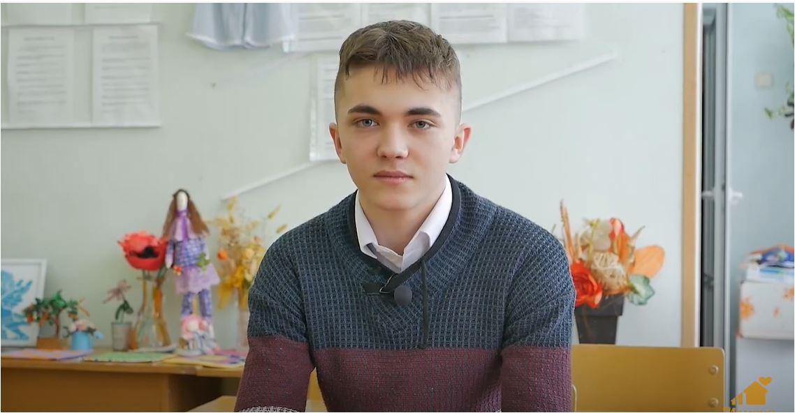 Евгений Г., Брянская область