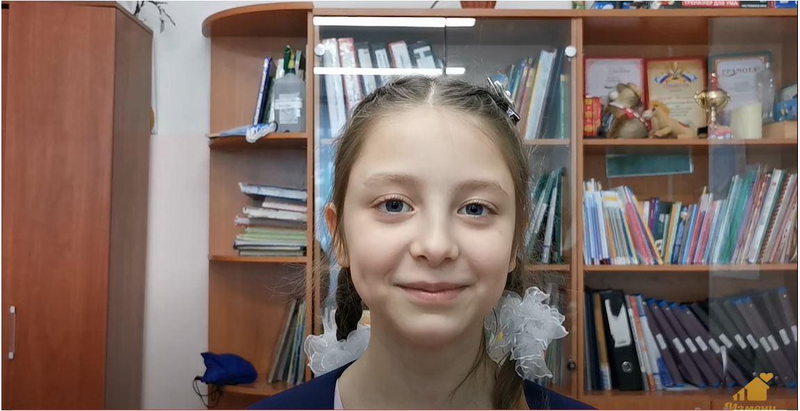 Кристина М., Республика Саха (Якутия)