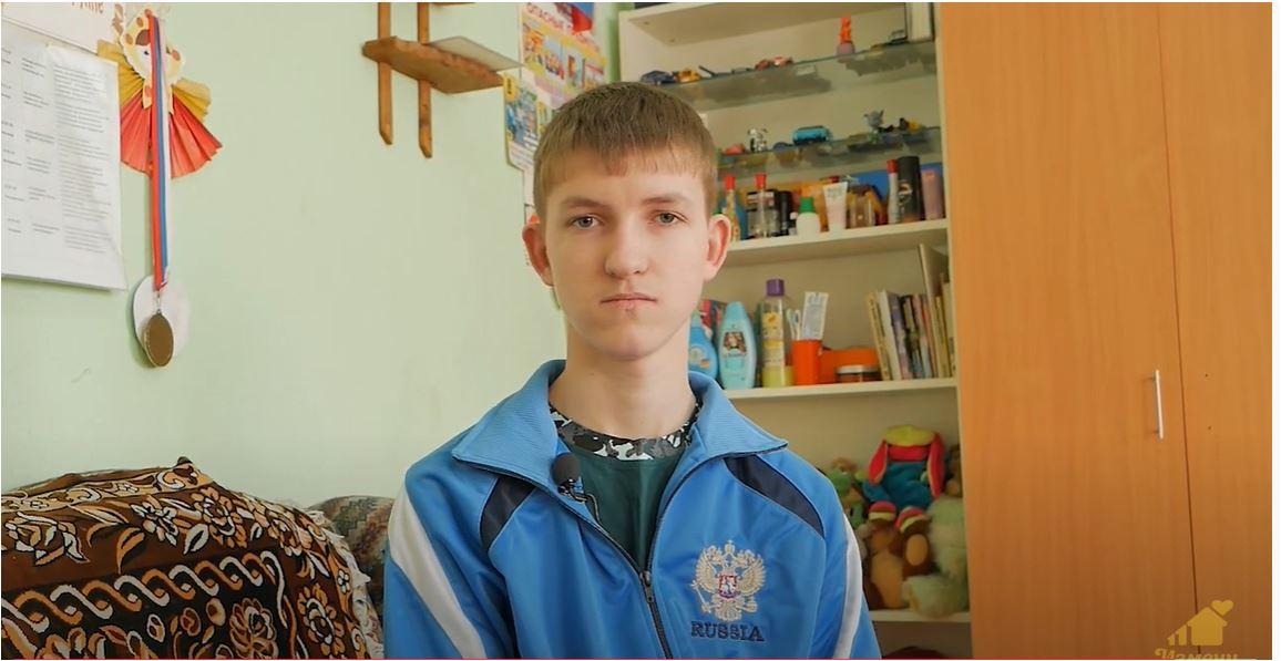 Василий П., Брянская область