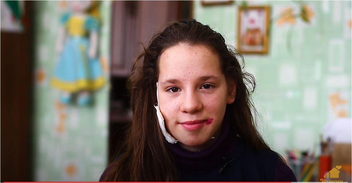 Ирина А., Челябинская область