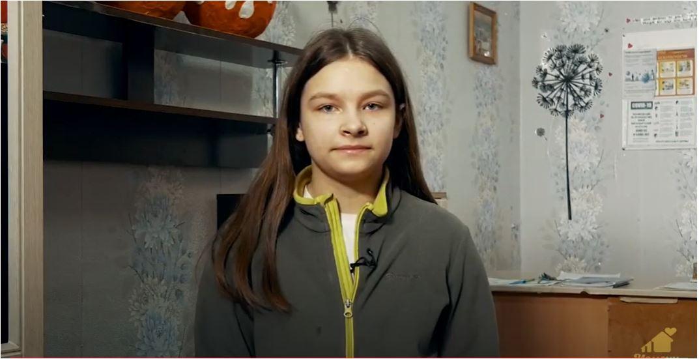 Дарья А., Республика Алтай