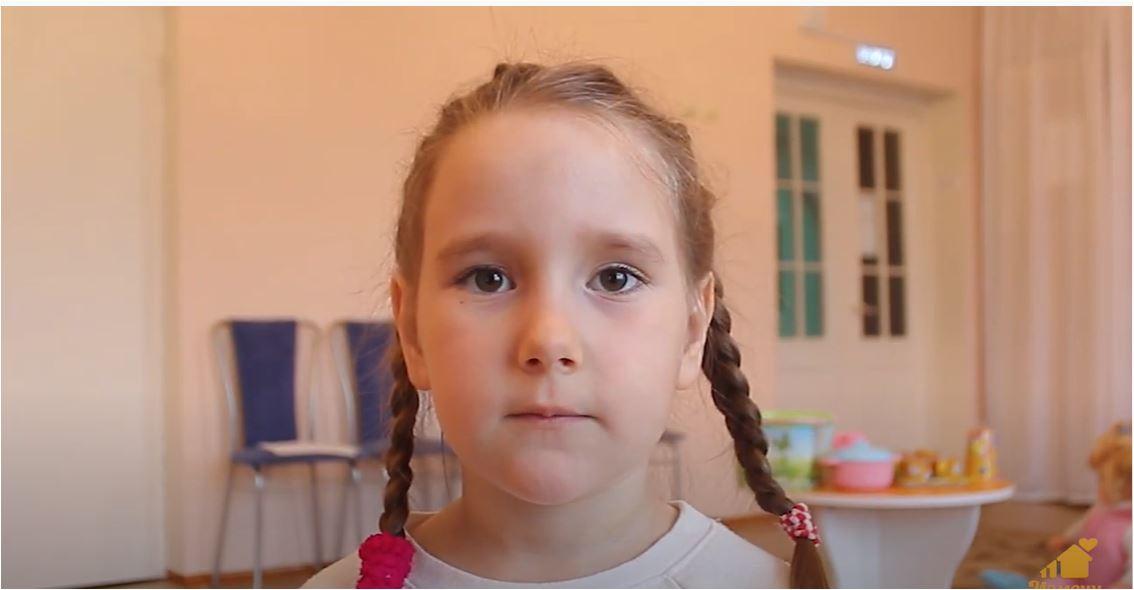 Мария Т., Кемеровская область